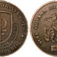 Insignie, vyznamenání, označení a zástava. Zdroj: Pamětní odznak SOG